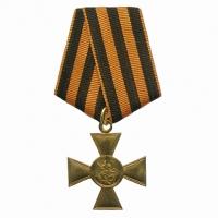 Копии медалей