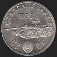 Копии монет СССР