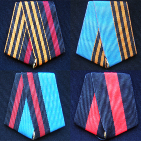 Колодки и ленты царских медалей