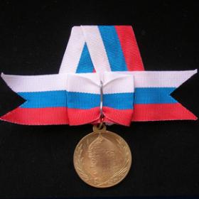 Медали на колодках