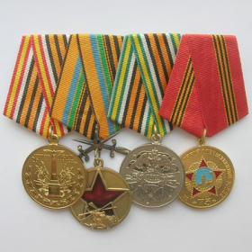 Памятные и ведомственные медали и знаки России
