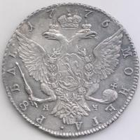 Подлинные коллекционные монеты