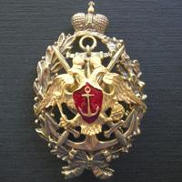 Копии знаков царской России