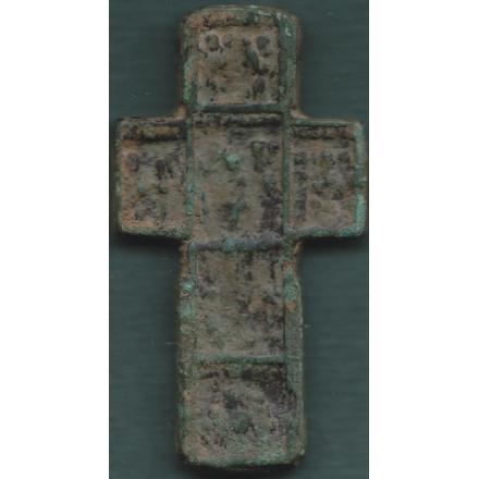 Крест наперсный 16 век Двунадесятые праздники