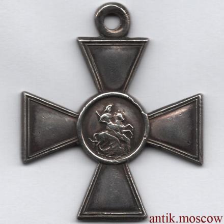 Георгиевский крест 4 степени 902119
