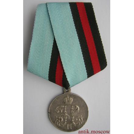 медаль за поход в китай