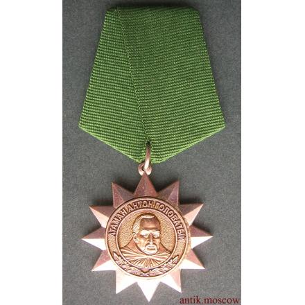 медаль антон головатый