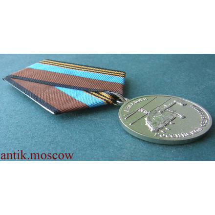 Медаль За освоение Ка-226 Cерия Авиация Российской Федерации