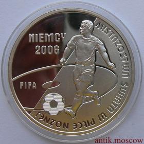 10 злотых Niemcy FIFA Польша - оригинальная монета