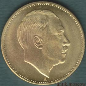 5 рейхсмарок 1942 года Копия под золото