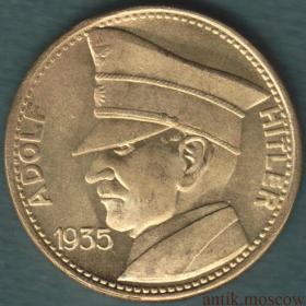 5 рейхсмарок 1935 года с профильным портретом А. Гитлера