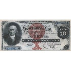 Купюра 10 долларов 1880 года Копия