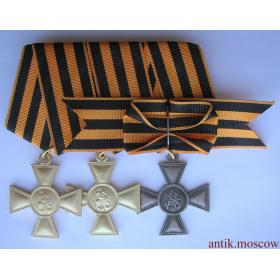 Копии Георгиевских крестов 1, 2 и 3 ст. на колодке с лентой и бантом