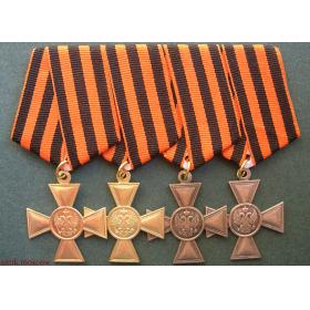 Георгиевские кресты для иноверцев 1, 2, 3 и 4 степени на планке