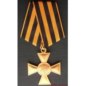 Копия Георгиевского креста 1 степени № 5640 на колодке