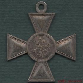 Георгиевский крест 2 степени №54324 - копия серебряной награды