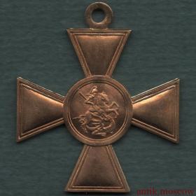 Георгиевский крест 3 степени без номера, под золото