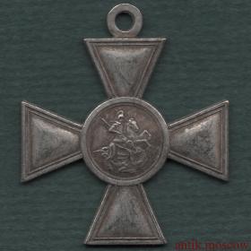 Георгиевский крест 1 степени №1441 - копия под серебро