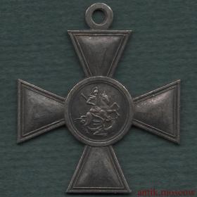 Георгиевский крест 4 степени №216963 - копия