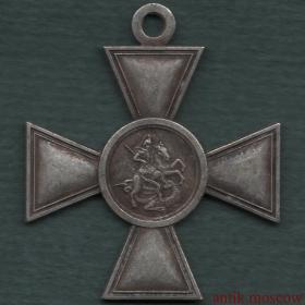 Георгиевский крест 4 степени Миллионник №233144 - копия