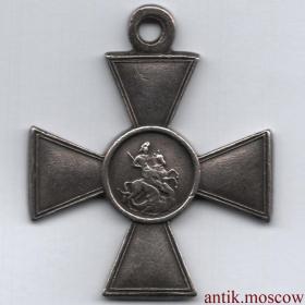 Георгиевский крест 4 степени 333022