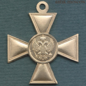 Георгиевский крест 1 степени для иноверцев