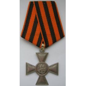 Крест Георгия без номера 3 степени Православный
