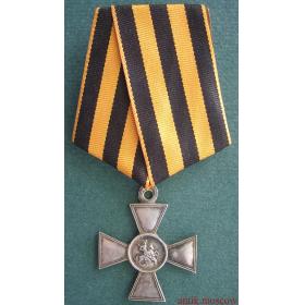 Крест Св. Георгия 4 степени Оригинал