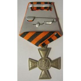 Георгиевский крест 3 степени для иноверцев