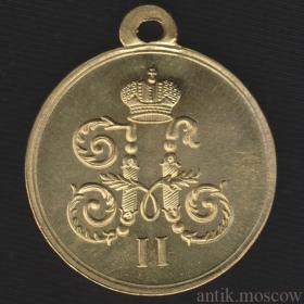 Копия медали За поход в Китай 1900-1901 гг