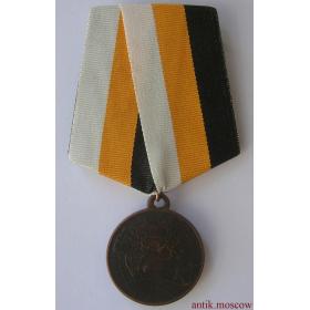 Медаль Путешествие (поход) эскадры Рождественского, на царской колодке