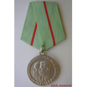 Муляж медали Партизану Отечественной войны 1 степени