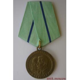Копия медали Партизану Отечественной войны 2 степени