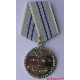 Медаль За отвагу Афганская - копия на колодке