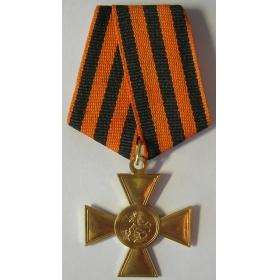 Медаль Георгиевский крест 1 степени Православный