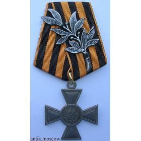Копия Георгиевский крест 3 степени с лавровой ветвью