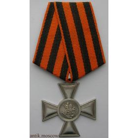 Георгиевский крест 3 степени Православный