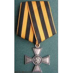 Крест Св. Георгия 4 степени 460990 Оригинал