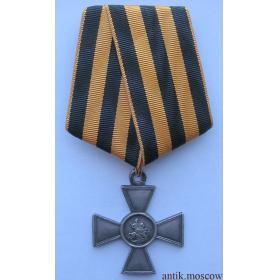 Георгиевский крест 4 степени 476179