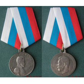 Комплект из 2 х копий медалей Лига обновления флота Николая 2