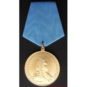 Медаль За храбрость на водах очаковских июня 1788 года на колодке