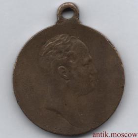 Медаль 100 лет войны 1812 года Оригинал