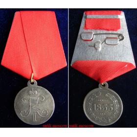 Медаль 1833 на колодке с александровской лентой