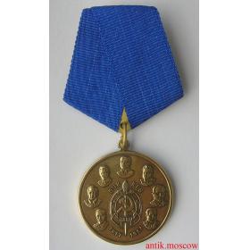 Медаль 70 лет ВЧК ГКБ на колодке