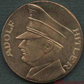 Реплика памятной монеты Адольф Гитлер 1934-1945 Рейхсфюрер