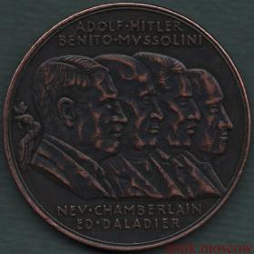 Медаль Мюнхенское соглашение 1938 года Копия