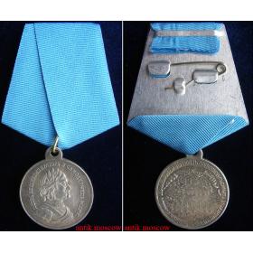 Медаль Первая морская победа при Гангуте 1714