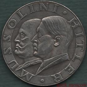 Копия медали Муссолини Гитлер, Берлин-Рим 1939 года