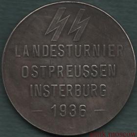 Памятная медаль 1939 года Третий Рейх Австрийские земли Инстербург
