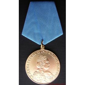 Медаль Кинбурн 1 октября 1787 года - копия на колодке